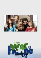 家庭战争 第二季海报