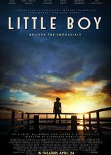 小男孩海报