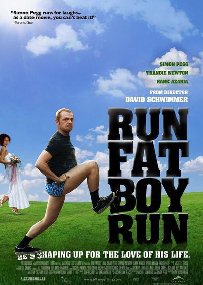 胖男孩快跑海报