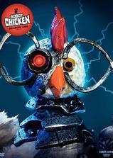 机器肉鸡 第一季海报