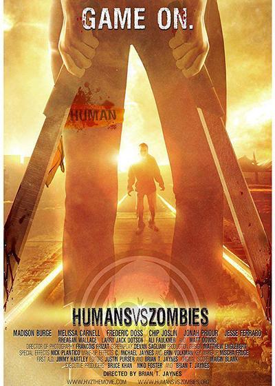 人类大战僵尸海报