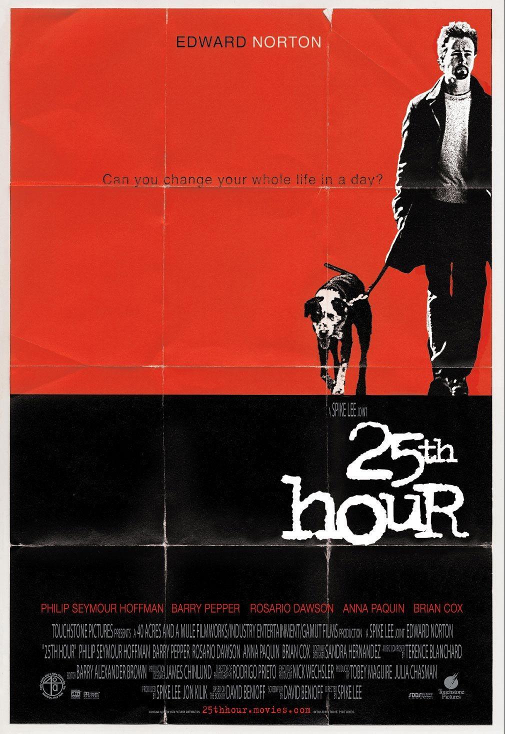 第25小时