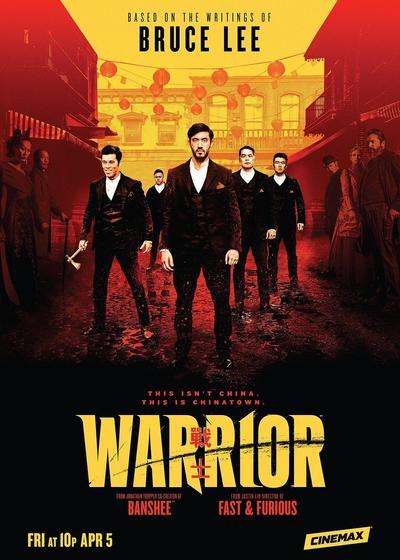 战士 第一季海报