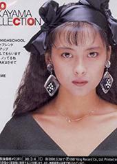 中山美穗 Miho Nakayama