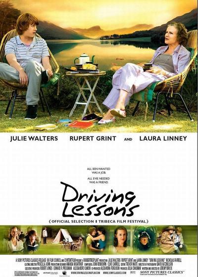 人生驾驶课海报