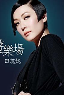 田蕊妮 Kristal Tin演员
