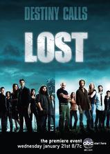 迷失  第五季海报