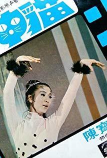 陈宝珠 Connie Chan演员