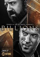 亿万 第一季海报