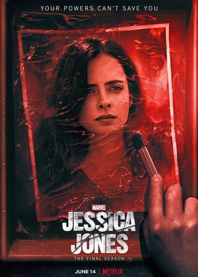 杰西卡·琼斯 第三季海报