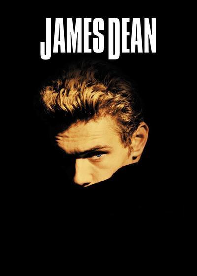 詹姆斯·迪恩海报