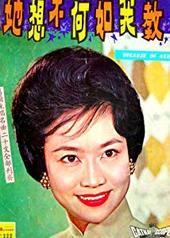 葛兰 Grace Chang