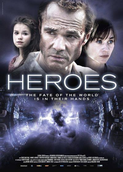 英雄们:当国家需要你的时候海报