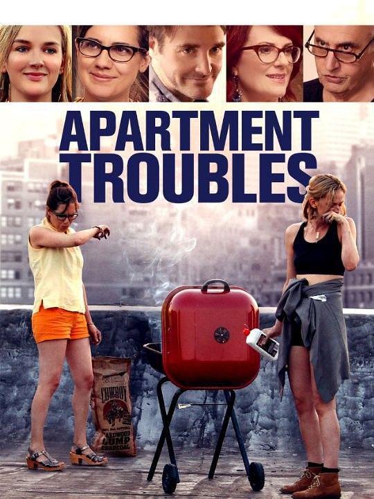 公寓的烦恼