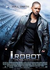 我,机器人海报