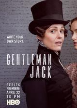 绅士杰克 第一季海报