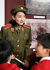 赵依珍 Yi-jin Jo