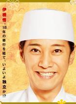 厨艺小天王 2013春特别篇