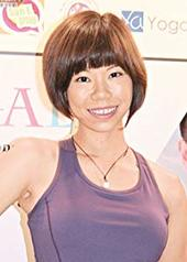 林兆霞 June Lam
