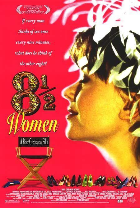 八又二分一女人