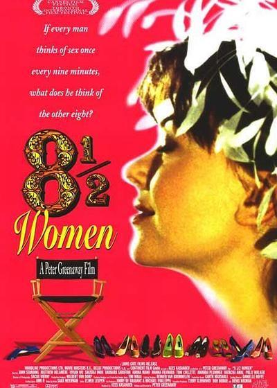 八又二分一女人海报