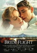 新娘航班海报