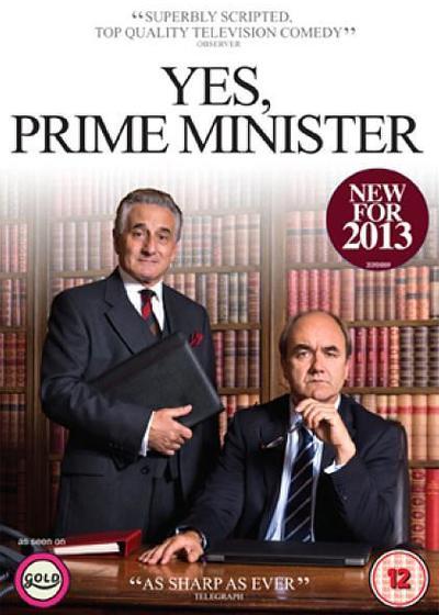 是,首相现代版海报