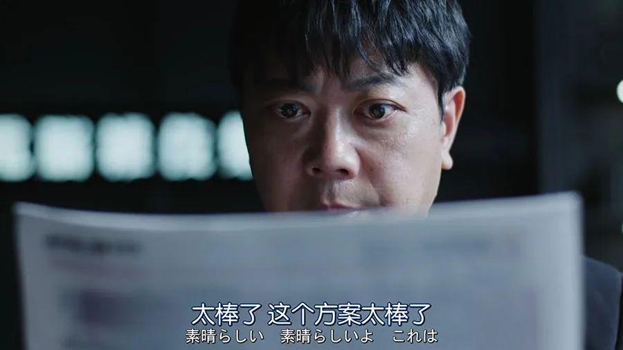 第一集就破收视纪录拿下9.4分,日剧终于放大招!