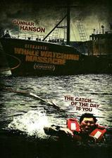 雷克雅未克鲸鱼大屠杀海报