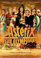 高卢英雄大战凯撒王子海报