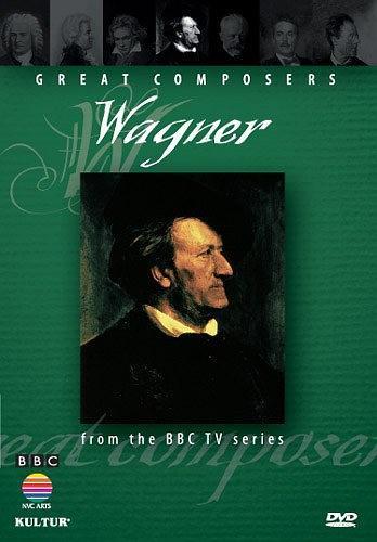 伟大的作曲家:瓦格纳