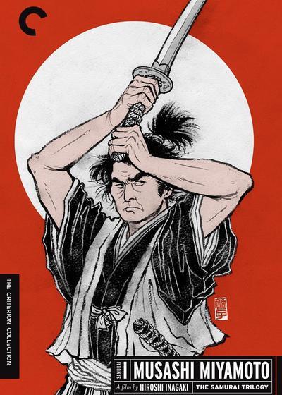 宫本武藏海报