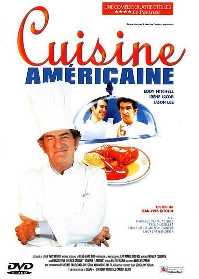 美国料理海报