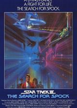 星际旅行3:石破天惊海报