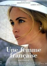 法国女人海报