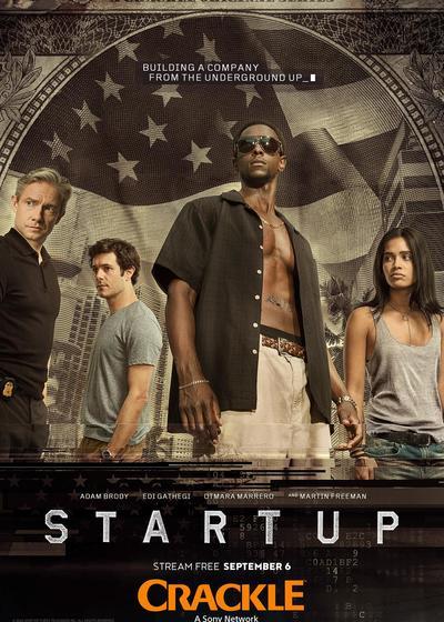 创业公司 第一季海报