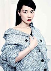 王菲 Faye Wong