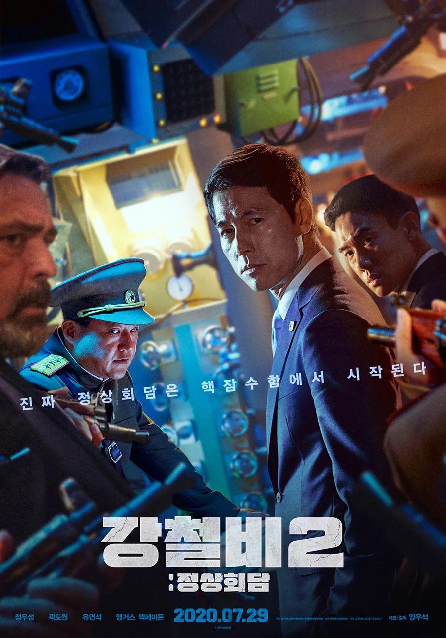 《釜山行2》终于被击败,这部9.3分新片一上映就登顶票房冠军