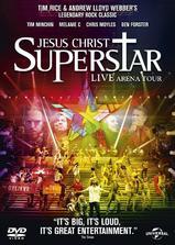 耶稣基督万世巨星海报
