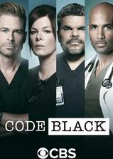 黑色警报 第二季海报
