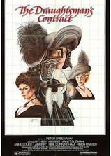 绘图师的合约海报