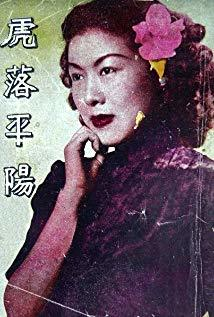 欧阳莎菲 Sha-fei Ouyang演员