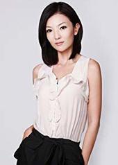 童冰玉 Chris Tong