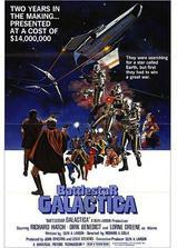 银河对决海报
