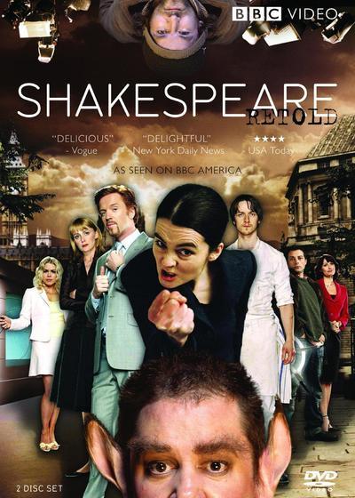 莎士比亚重现海报