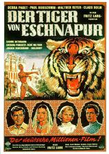 孟加拉虎海报