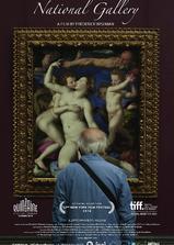 国家美术馆海报