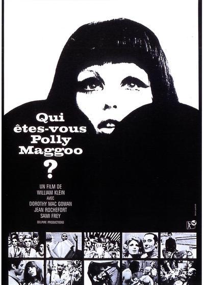 你是谁,波莉·玛古?海报