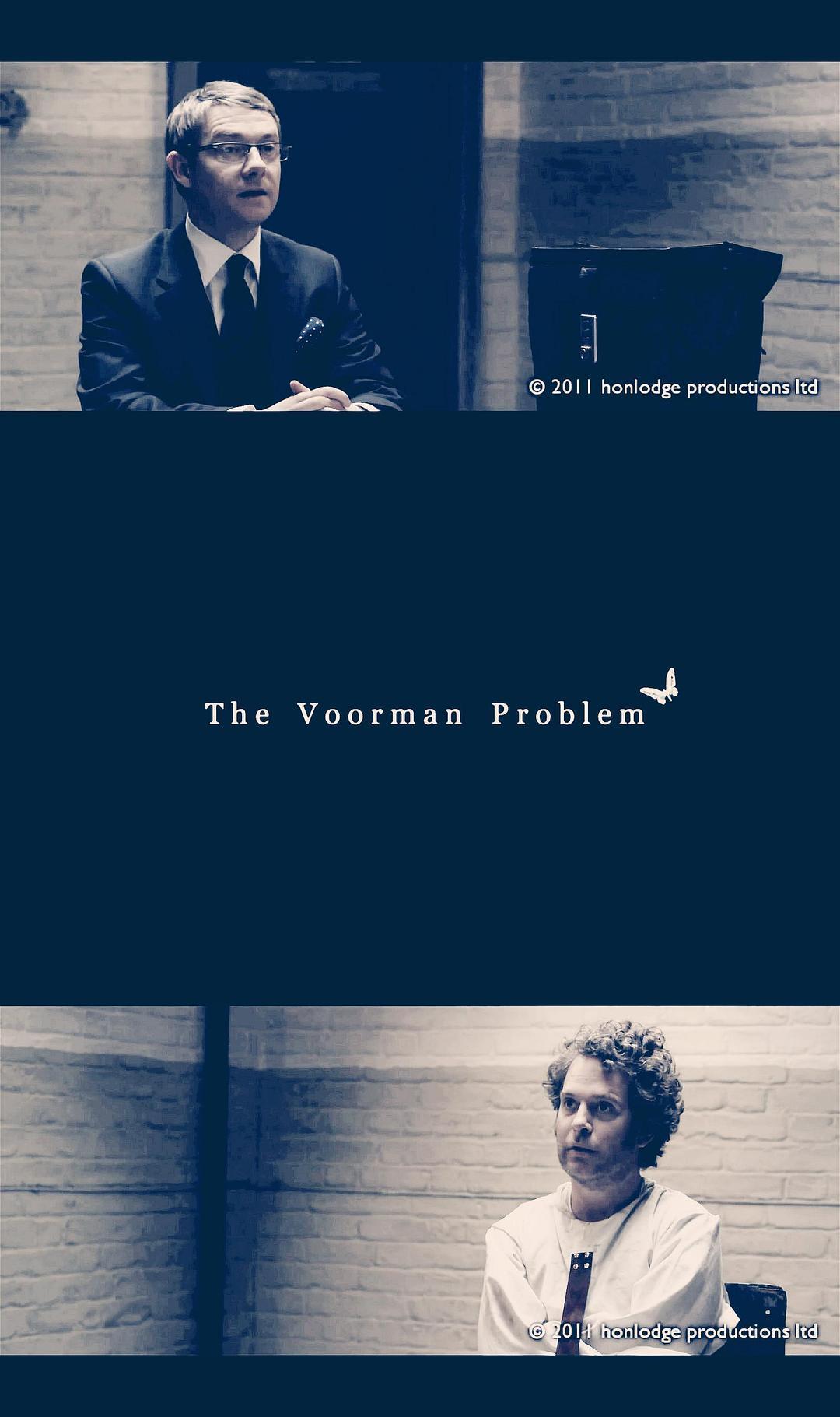 问题先生乌尔曼