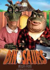恐龙家族海报